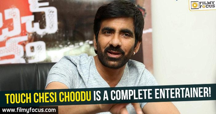 Touch Chesi Choodu Movie, Ravi Teja, Raashi Khanna, Seerat Kapoor, Vikram Siri