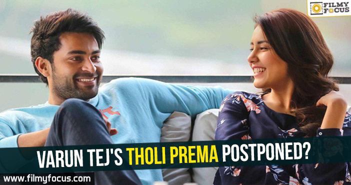 Varun Tej, Tholi Prema Movie, Raashi Khanna,