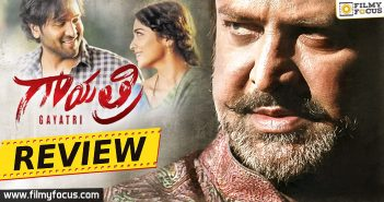 Gayatri Movie Review, Gayatri Movie Telugu Review, Gayatri Rating, Gayatri Telugu Movie Review, manchu vishnu, Mohan Babu, Shriya Saran