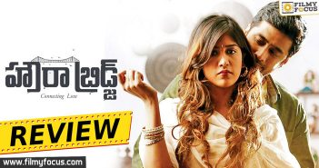 Chandini Chowdary, Howrah Bridge Movie Review, Howrah Bridge Review, Howrah Bridge Telugu Movie Review, Rahul Ravindran