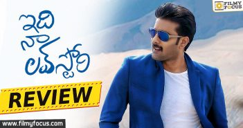 Idi Naa Love Story Movie, Idi Naa Love Story Review, Idi Naa Love Story Review in Telugu, Idi Naa Love Story Telugu Review, Oviya, Tarun