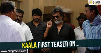 Kaala Movie, Rajnikanth, Superstar Rajnikanth, Dhanush, Pa. Ranjith,