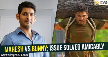 Allu Arjun, Anu Emmanuel, Bharath Ane Nenu Movie, Kiara Advani, Mahesh Babu, Naa peru Surya Movie
