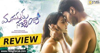 Adith Arun, Amyra Dastur, Manasuku Nachindi Review, Manasuku Nachindi Telugu Review, Sundeep Kishan, Tridha Choudhury