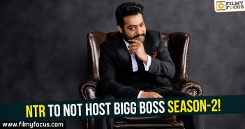 Jr. NTR, Bigg Boss season-2, Bigg Boss Telugu, NTR