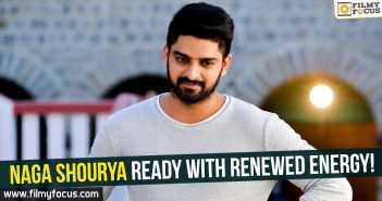 Naga Shourya, Narthanasala, Srinivas Chakravarthy, Chalo Movie,