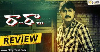 Naziya, Raa Raa Movie, Raa Raa Movie Review & Rating, Raa Raa Movie Telugu Review, Raa Raa Telugu Movie, srikanth