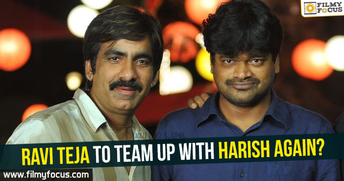 Ravi Teja, Harish Shakar, Mass Maharaja Ravi Teja, Seeti Maar Movie,