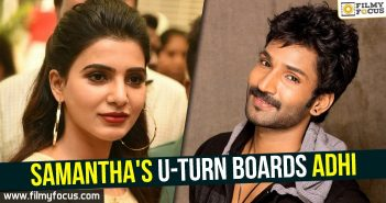 Samantha, Aadhi Pinisetty