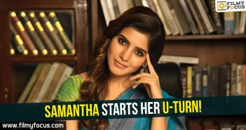 Samantha, U-Turn Telugu Movie, Samantha Akkineni