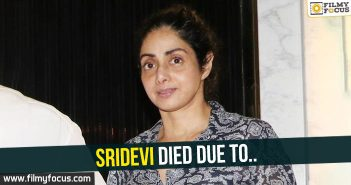 Actress Sridevi, Sridevi Death, Sridevi, Sridevi Death Latest News, Sridevi Latest News