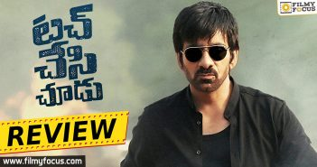 Chota K Naidu, Raashi khanna, Ravi teja, Richard Prasad, Seerat Kapoor, Touch Chesi Chudu, Touch Chesi Chudu Movie Rating, Touch Chesi Chudu Movie Review, Touch Chesi Chudu Rating, Touch Chesi Chudu Review, Touch Chesi ChuduMovie Telugu Review, Touch Chesi Chudutelugu Review, Vikram Sirikonda