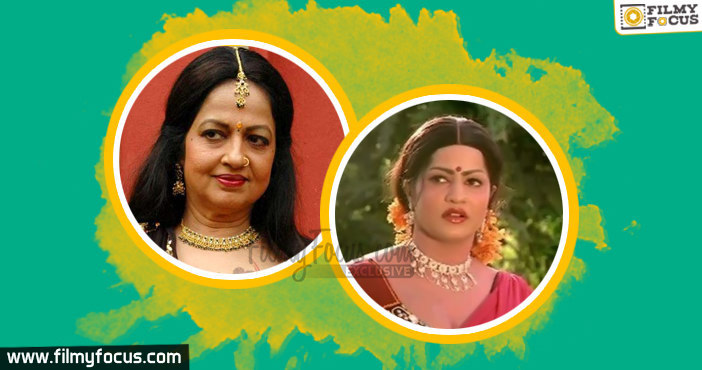 Jyothi Lakshmi - Jaya Malini