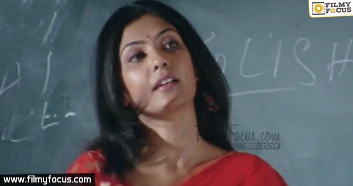 Kamilini Mukherjee