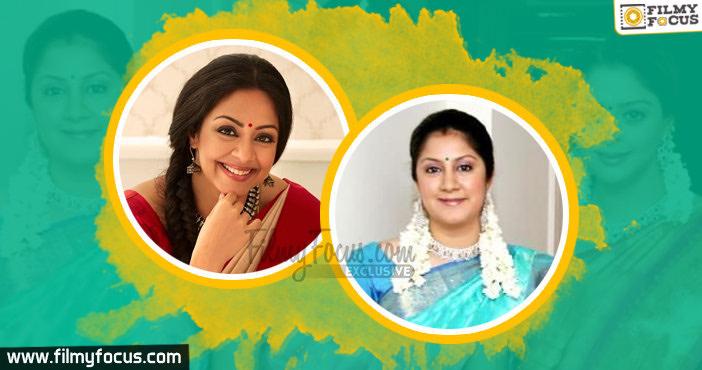 Nagma - Jyothika - Roshini