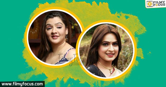 Aarthi Agarwal - Aditi Agarwal