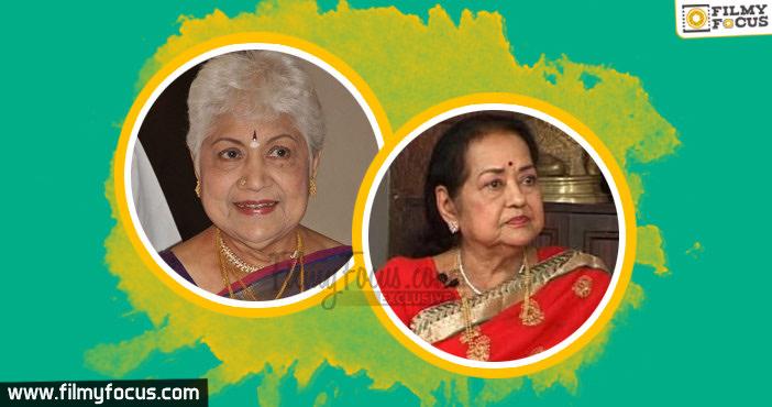 Shavukaru Janaki - Krishna Kumari