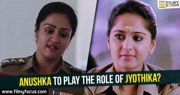 Anushka, Jyothika, Rudramadevi, Arundhati, Singam, Baahubali, Bhaagamathie, Anushka Shetty, Anushka in Nacchiyar Remake