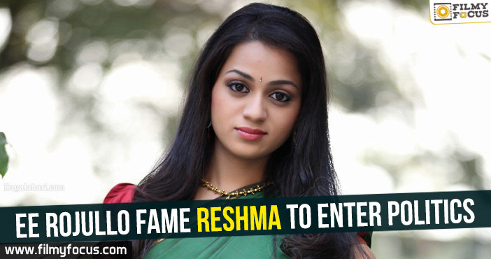 Ee Rojullo fame Reshma to enter politics, Reshma to enter politics, Reshma Rathore, Reshma, Actress Reshma