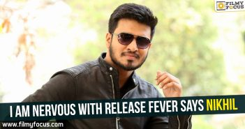 Nikhil, Nikhil Siddharth, Krrick Party Movie,