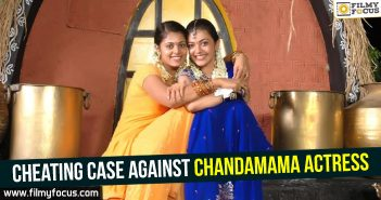 Chandamama actress