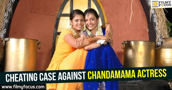 Chandamama actress