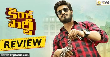 B. Ajaneesh Loknath, Chandoo Mondeti, Kirrak Party Review in Telugu, Kirrak Party Telugu Movie Review, Kirrak Party Telugu Review, Nikhil, Nikhil Siddharth, Samyuktha Hegde, Sharan Koppisetty, Simran Pareenja, Sudheer Varma
