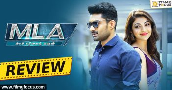 MLA Movie, MLA Movie Review, Kalyan Ram, Kajal,