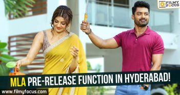 MLA Movie, MLA 2018 Movie, Manchi Lakshanalunna Abbayi, Manchi Lakshanalunna Abbayi Movie, Kajal, Kalyan Ram, Kajal Aggarwal