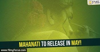 Mahanati Movie, Samantha, Keerthy Suresh, Naga Ashwin, Dulquer Salmaan, Mohan Babu, Samantha Akkineni