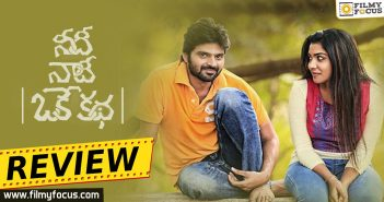 Needi Naadi Oke Katha Telugu Review, Needi Naadi Oke Katha Movie Telugu ReviewSree Vishnu, Satna Titus