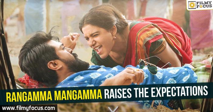 Rangamma Mangamma Video Song, Rangasthalam Movie, Ram Charan, Samantha, Devi Sri Prasad, Sukumar