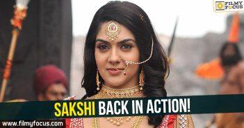 Actress Sakshi Chaudhary, Sakshi Chaudhary, Allari Naresh, Nidhi Prasad, Uu Pe Ku Haa, Rajendra Prasad,