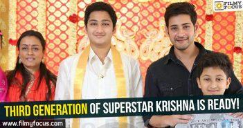 Superstar Krishna, Akkineni Nageswara Rao, Mahesh Babu, Ramesh Babu, Jaya Krishna