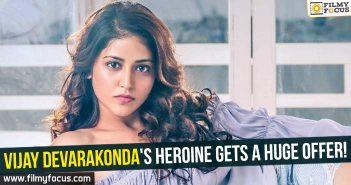 Vijay Devarakonda, Pelli Choopulu, Ritu Verma, Arjun Reddy, Shalini Pandey, Priyanka Jawalkar, Taxiwala Movie