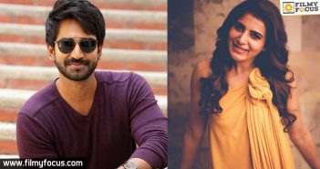 Aadhi Pinisetty, Samantha