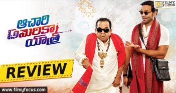 Vishnu Manchu, Pragya Jaiswal, Brahmanandam, Achari America Yatra Movie Review, Achari America Yatra Review, Achari America Yatra Telugu Review, Reviews, Telugu Reviews,