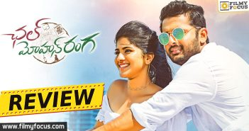 Trivikram Srinivas, Pawan Kalyan, Sudhakar Reddy, Nithiin, Megha Akash, Thanam, Chal Mohan Ranga Movie Review, Chal Mohan Ranga Review,