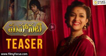 keerthy suresh, Mahanati Movie Teaser, Samantha, Vijay Devarakonda