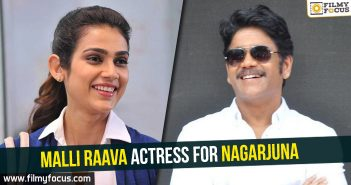 Malli Raava actress, Nagarjuna, Akanksha Singh, Actress Akanksha Singh, Nani, Nani With Nagarjuna
