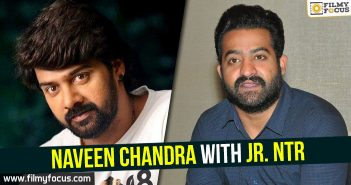 Jr Ntr, naveen Chandra