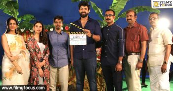 Varun Tej New Movie