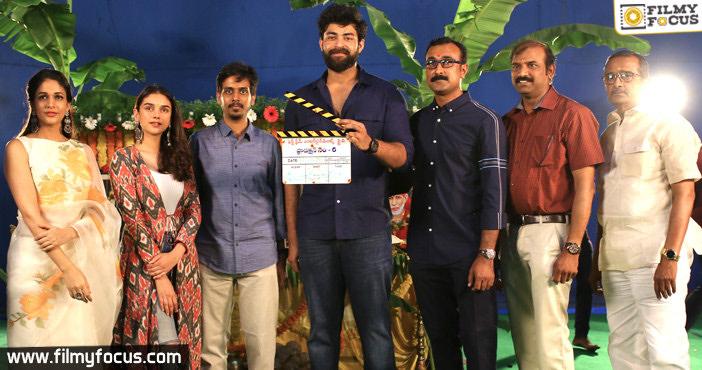 Varun Tej New Movie