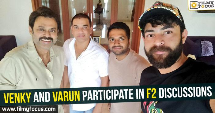 Venky, Venkatesh, Varun Tej, Varun, F2 Movie, Anil Ravipudi, Dil Raju