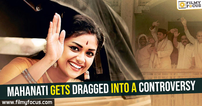 Mahanati movie, Keerthy Suresh, Samantha,