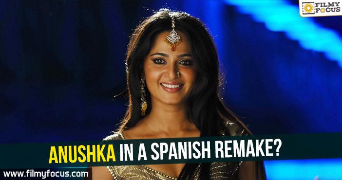 Anushka, Anushka Shetty,