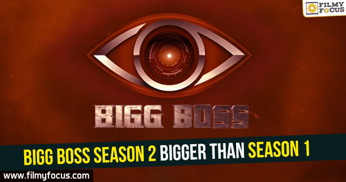 Bigg Boss season 1, Bigg Boss season-2, Geetha Madhuri, Jr Ntr, Jr NTR Host for Bigg Boss season 1