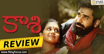 Vijay Antony, Anjali, Sunaina, Kaasi Movie Review, Kaasi Telugu Movie Review, Kaasi Review, Movie Review, Reviews,