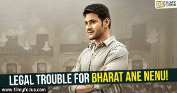 Bharat Ane Nenu Movie, Mahesh Babu, Kaira Advani