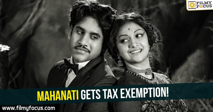 Mahanati Movie, Swapna Dutt, Priyanka Dutt, Keerthy Suresh, Samantha, Dulquer Salmaan, Vijay Devarakonda, Vijaya Chamundeswari,